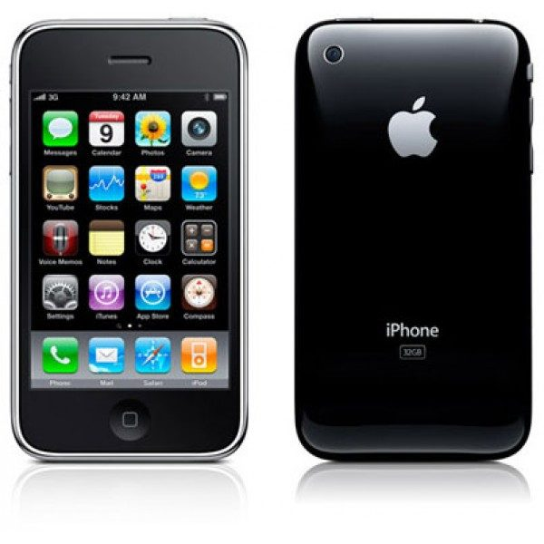 Apple Iphone 3G in Pakistan