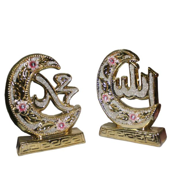 Decorated ALLAH-MOHAMMAD Name in Golden-Design