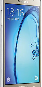 Samsung Galaxy on7 prime mobile in pakistan