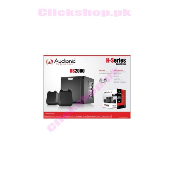 HS2000 Audionic H-Series Sound System - shop online in pakistan